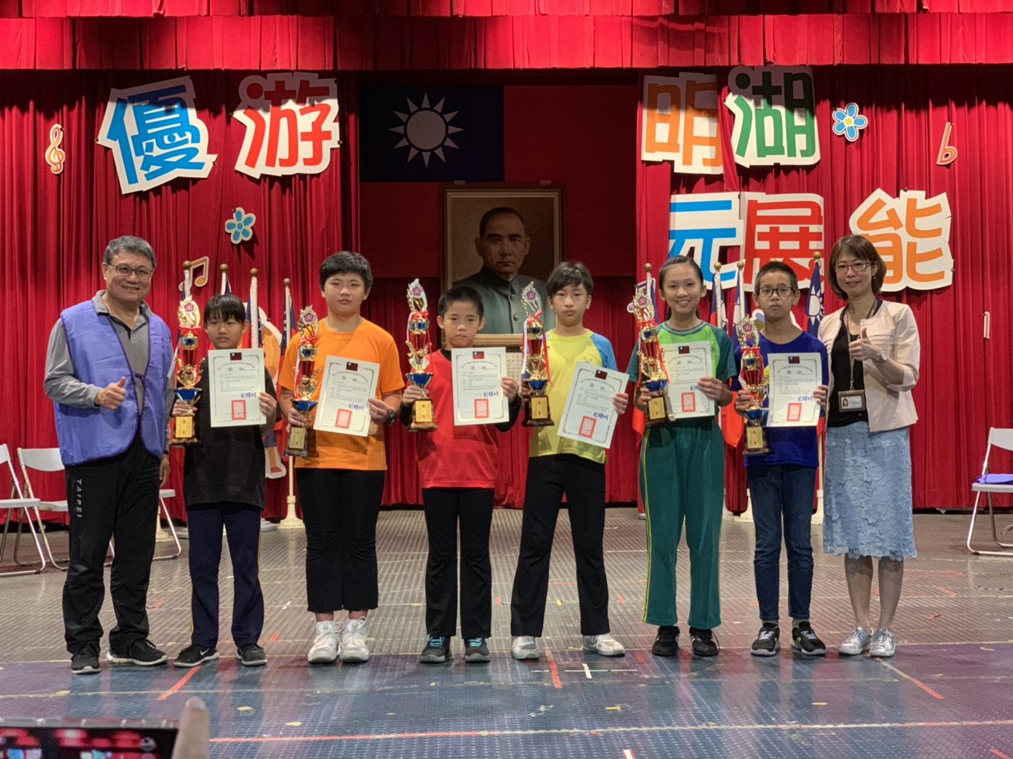 扯鈴隊榮獲108年臺北市青年盃民俗體育錦標賽【優勝】3