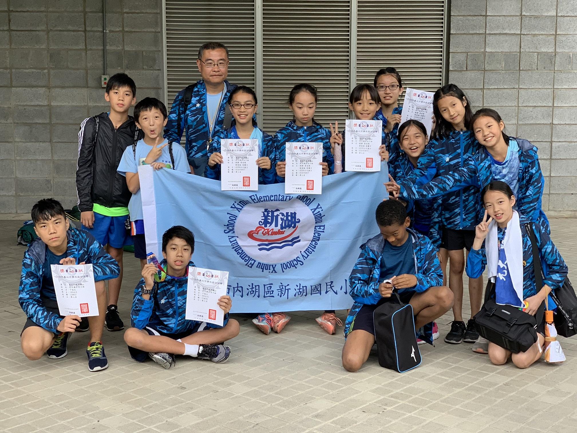 1080505-06臺北市108年青年盃田徑賽 (3)
